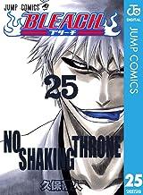 表紙: BLEACH モノクロ版 25 (ジャンプコミックスDIGITAL) | 久保帯人