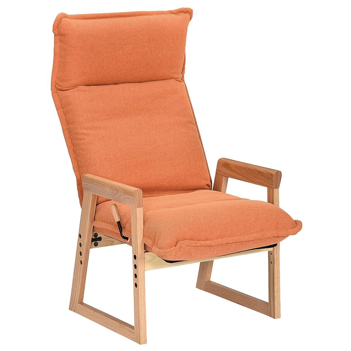 電気灌漑毒性タマリビング(Tamaliving) セディアⅡ リクライニングチェア (オレンジ) 6段階調整 [椅子/木製脚/ナチュラルテイスト] 50001055