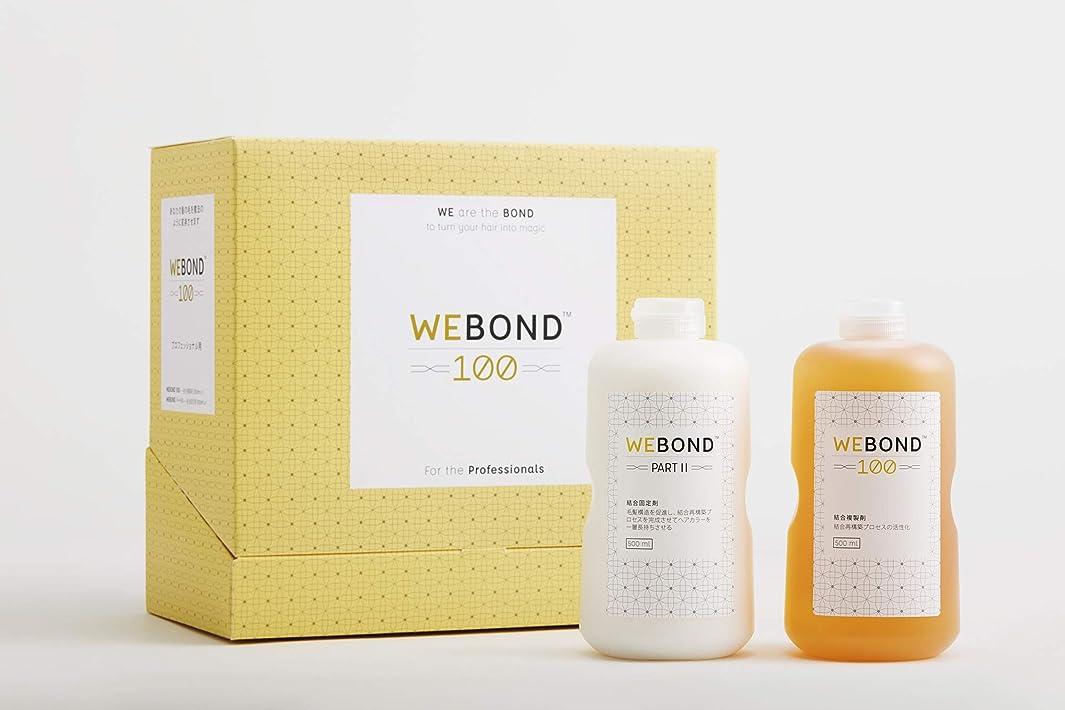 インペリアル現実小麦WEBOND 100 (プロフェッショナル用)