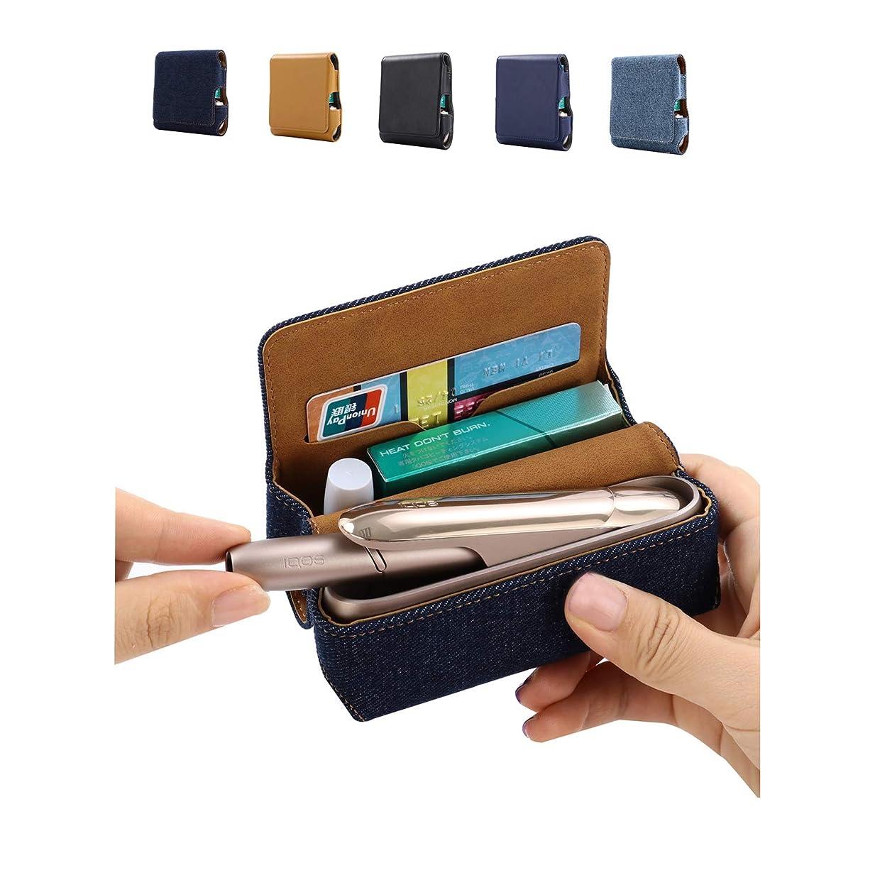 学校教育士気大臣IQOS3 ケース アイコス3 ケース PUレザー ケース IQOS3.0アイコス3.0 ケース 保護ケース カバー TPU+PU カバー 耐衝撃 指紋防止 プレゼント(紺碧)
