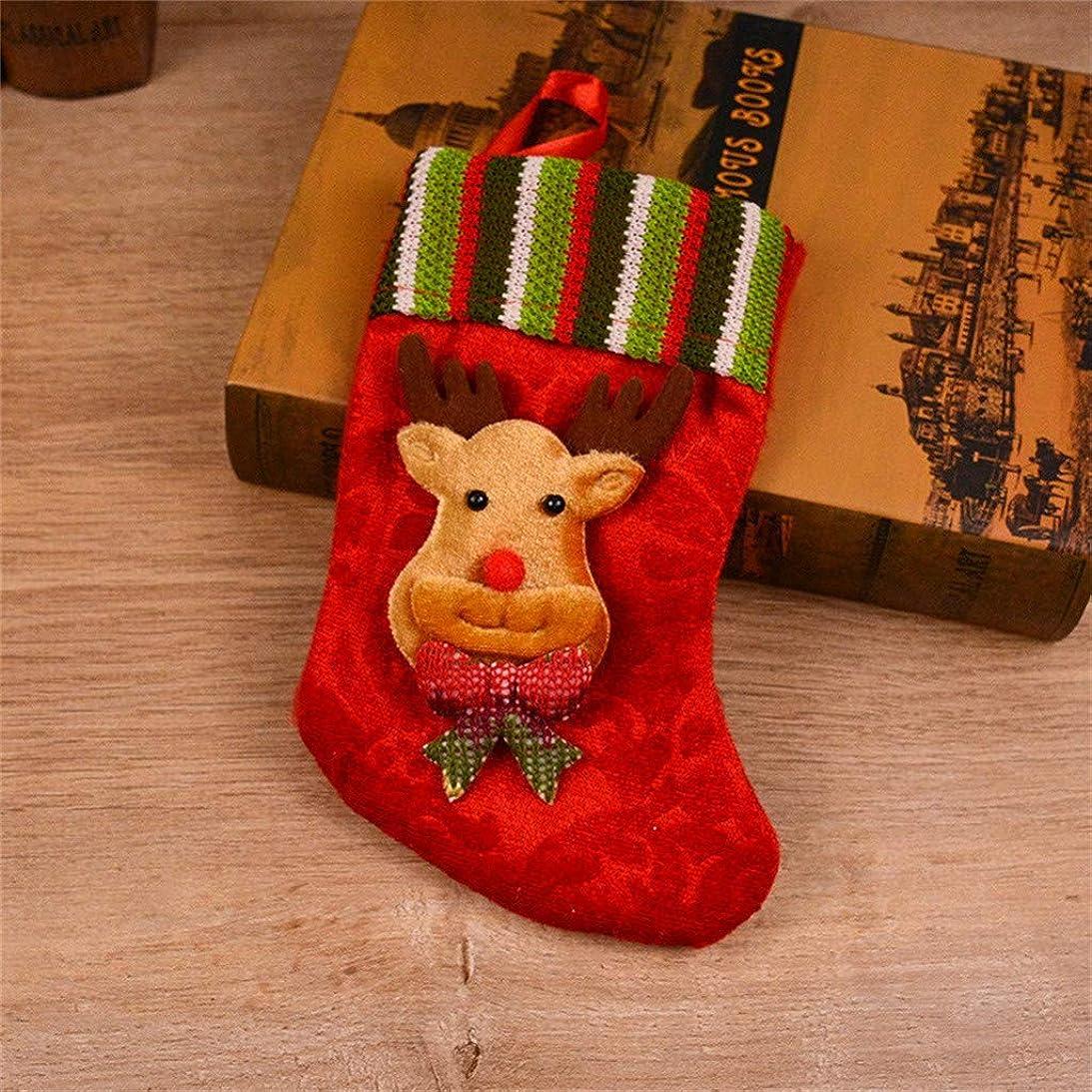 小道の倍増A69Qクリスマスプレゼント クリスマスの靴下 ミニソックス サンタクロースキャンディバッグ ギフトバッグ クリスマス ソックス 可愛い クリスマスツリー飾り プレゼント袋 クリスマス用品 サンタクロースソックス サンタ靴下 壁掛け 装飾 お菓子入り