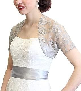 Onlylover Womens Lace Bolero Jacket Short Sleeve