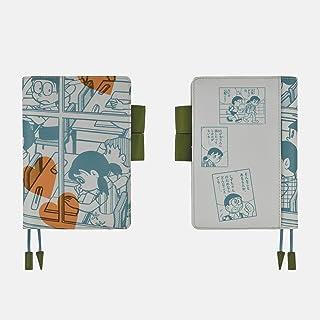 ほぼ日手帳 オリジナル(A6サイズ)手帳カバー/ドラえもん/のび太としずちゃん TTE1901N012CO...