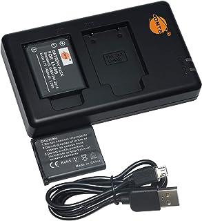 互換バッテリー DSTE LI-42B LI-40B バッテリーパック 2個 + 充電器 セットUSB 急速充電 SANYO 三洋電機 Xacti VPC-E1403 VPC-E1403EX VPC-T1060 VPC-T700 VPC-T70...