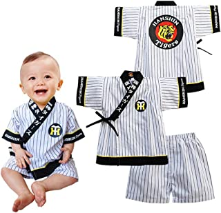 Infant Toddler Baby Boy Hanshin Tigers Karate 2-pc Costume Outfit