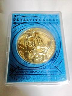 名探偵コナン メダル 水平線上の陰謀