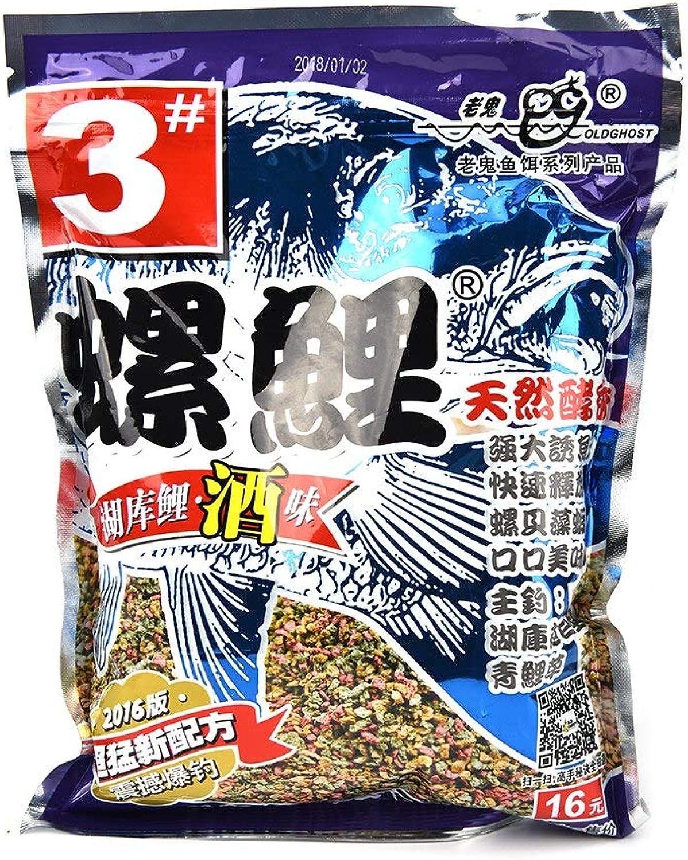 Generic Carp Fishing Bait for Herabuna Fishing Taiwan Hand Rod Fishing Hera Dough Bait Black Carp Bait Additives 3