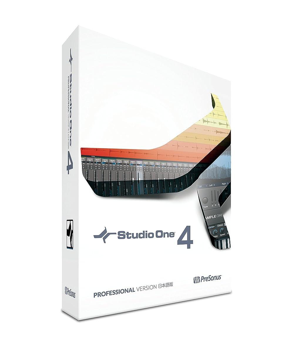 浸す主羽PreSonus DAWソフトウェア Studio One 4 Professional 日本語版(ボックス)