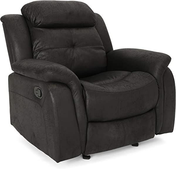 Noble House Amadeus Rocking Glider Recliner