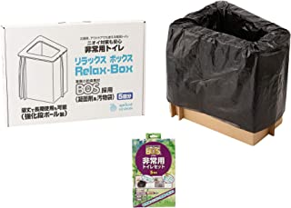 【防災用品・高強度簡易トイレ・防災グッズ・BOS(ボス)】Relax-Box(リラックスボックス) (凝固剤5回分)