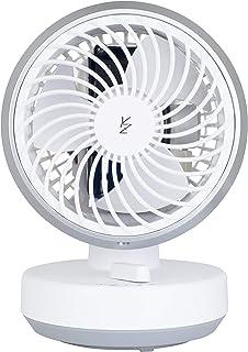 [山善] 扇風機 サーキュレーター (換気/空気循環) 左右自動首振り 固定 上下角度調節 ホワイト YAS-KW13(W) [メーカー保証1年]