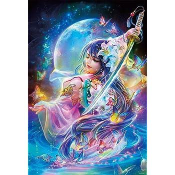 1000ピース ジグソーパズル 刀雅の舞【光るパズル】(49x72cm)
