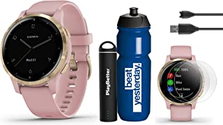 Garmin vivoactive 4S (Light Gold/Dust Rose) Premium Gift Set Bundle | 2019 Model | w/Garmin Water Bottle, HD Screen Protectors & PlayBetter Portable Charger | Spotify, Garmin Pay, Menstrual Tracking