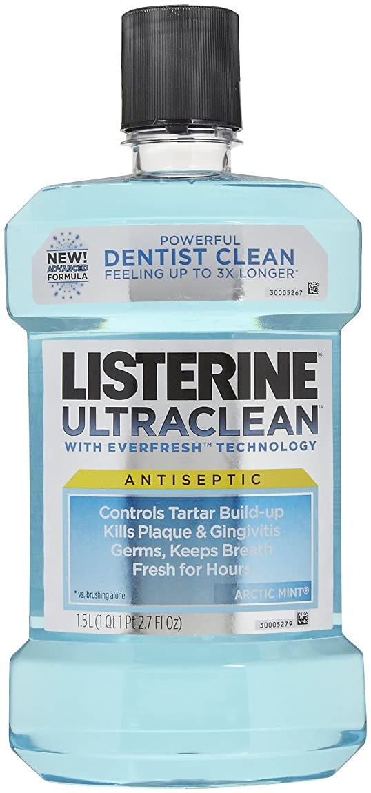 マディソンライター香港Listerine UltraClean Mouthwash, 1.5 Liters, Arctic Mint, 50.72 oz, 2 pk by Listerine