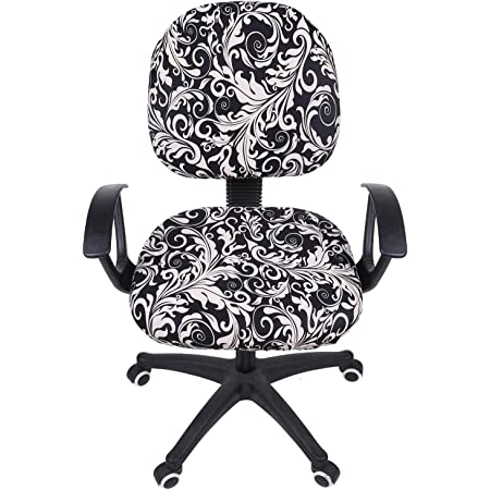 Ambesonne Butterfly Art Office Chair Slipcover Protective Stretch Cover