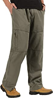 Etecredpow Mens Trousers Jogger Sports Fitness Pure Color Stretchy Pants