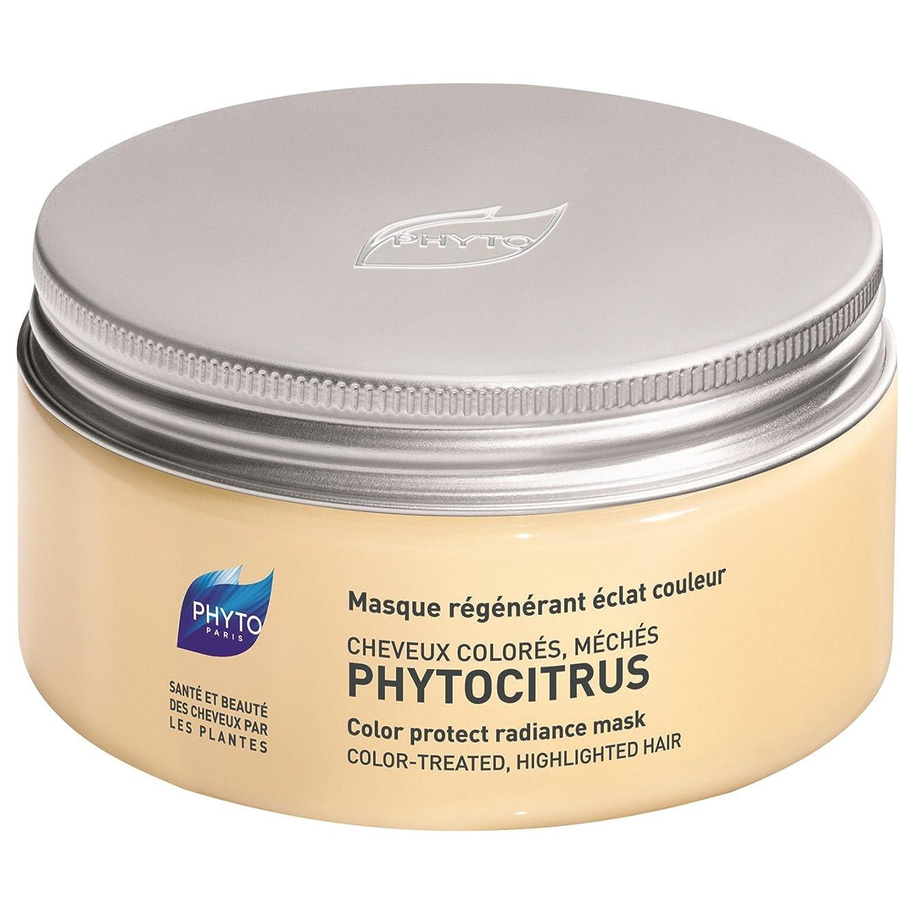 永久に義務薄暗いフィトPhytocitrus色保護放射輝度マスク200ミリリットル (Phyto) (x6) - Phyto Phytocitrus Colour Protect Radiance Mask 200ml (Pack of 6) [並行輸入品]