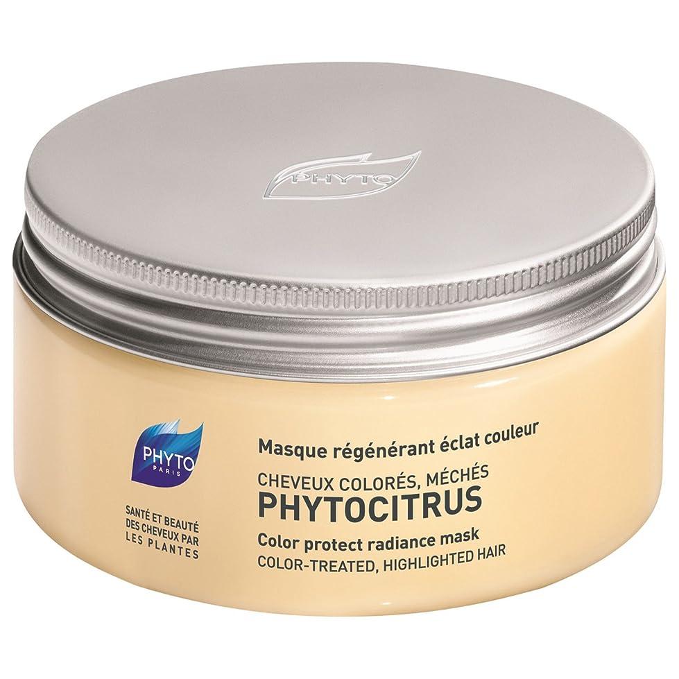電話ウォーターフロント勝者フィトPhytocitrus色保護放射輝度マスク200ミリリットル (Phyto) (x6) - Phyto Phytocitrus Colour Protect Radiance Mask 200ml (Pack of 6) [並行輸入品]