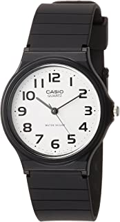 Casio Men's White Dial Resin Band Watch