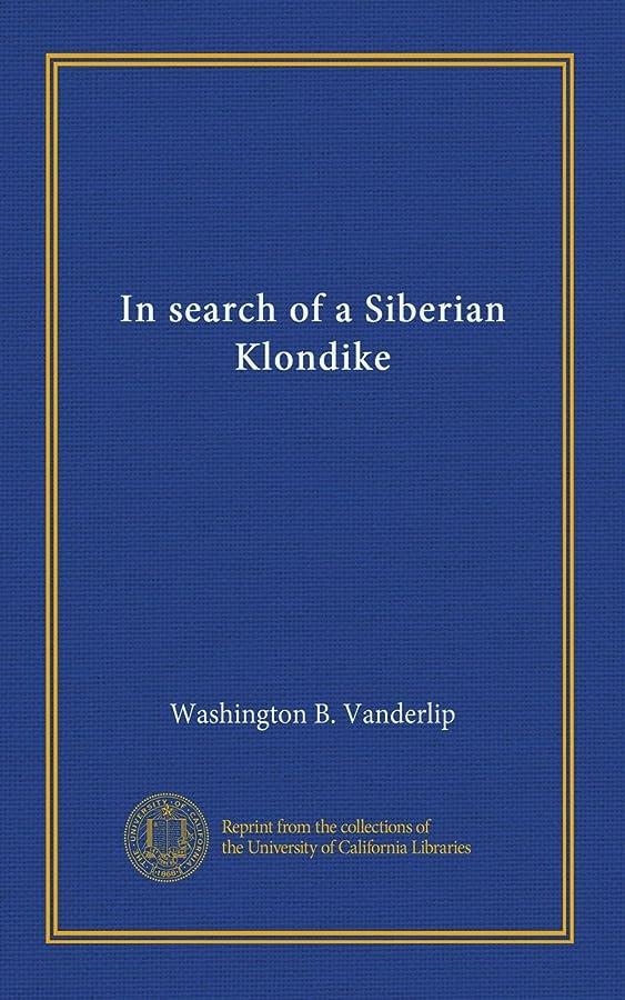 音楽を聴く速度多数のIn search of a Siberian Klondike