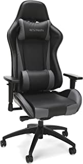 RESPAWN-105 Racing Style Gaming Chair - Reclining Ergonomic Leather Chair, Office or Gaming Chair