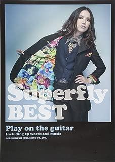 ギター弾き語り Superfly/Superfly BEST
