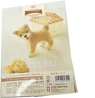 Dog felt making wool fluffy Hamanaka [ Shiba ]