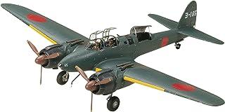タミヤ 1/48 傑作機シリーズ No.84 日本海軍 中島 夜間戦闘機 月光11型 前期生産型 J1N1-S プラモデル 61084...