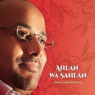Ahlan Wa Sahlan (Inshad)