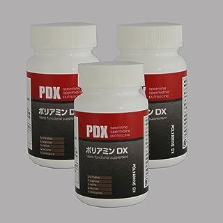 ポリアミンDX(ぐっとお得な3本セット)(大豆抽出物配合)(最高水準の配合量)