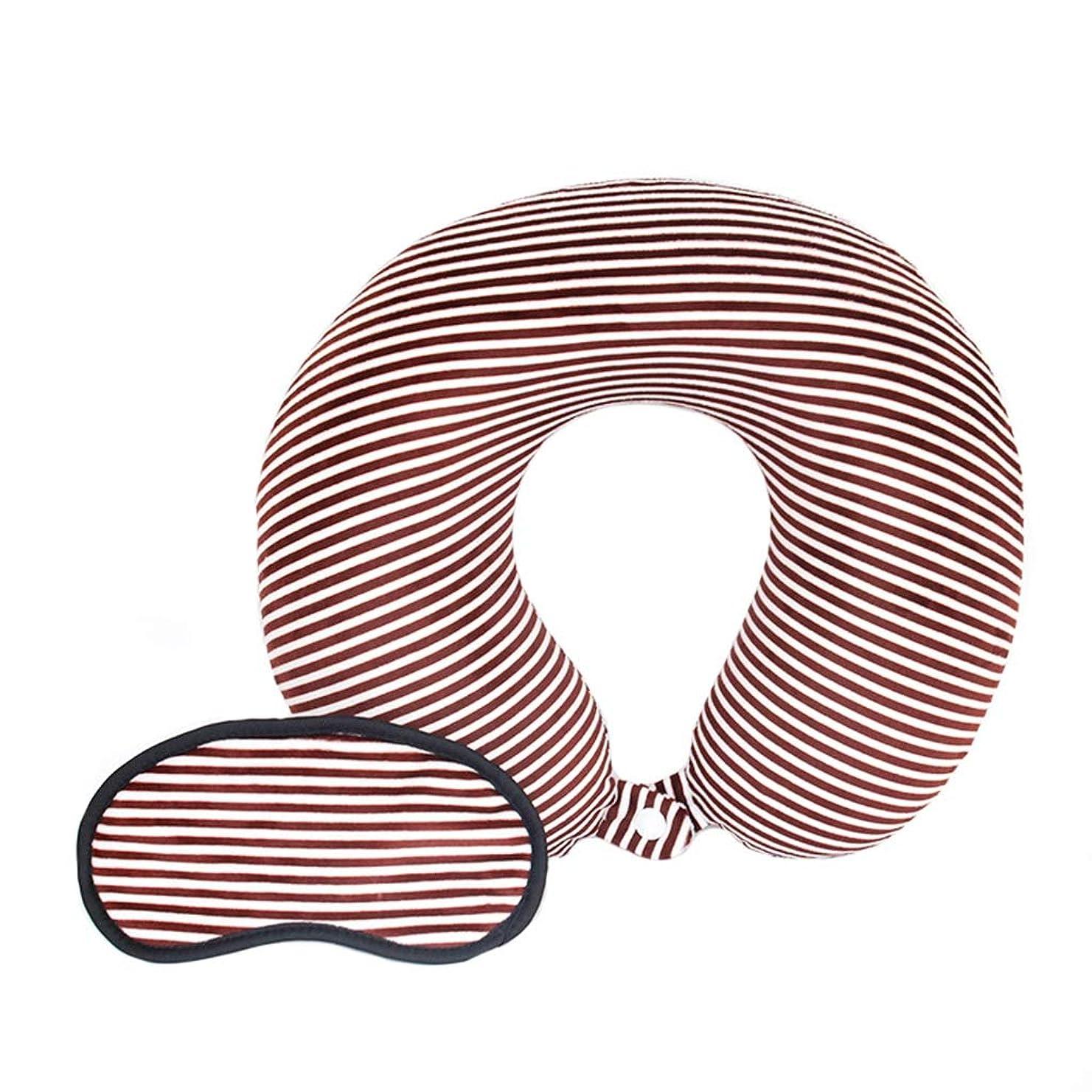 バケツ蒸発する蒸発思い出コットンU字型枕トラベルネック枕スローリバウンドトラベル枕U字型男性と女性の枕アイマスク (Color : Brown)