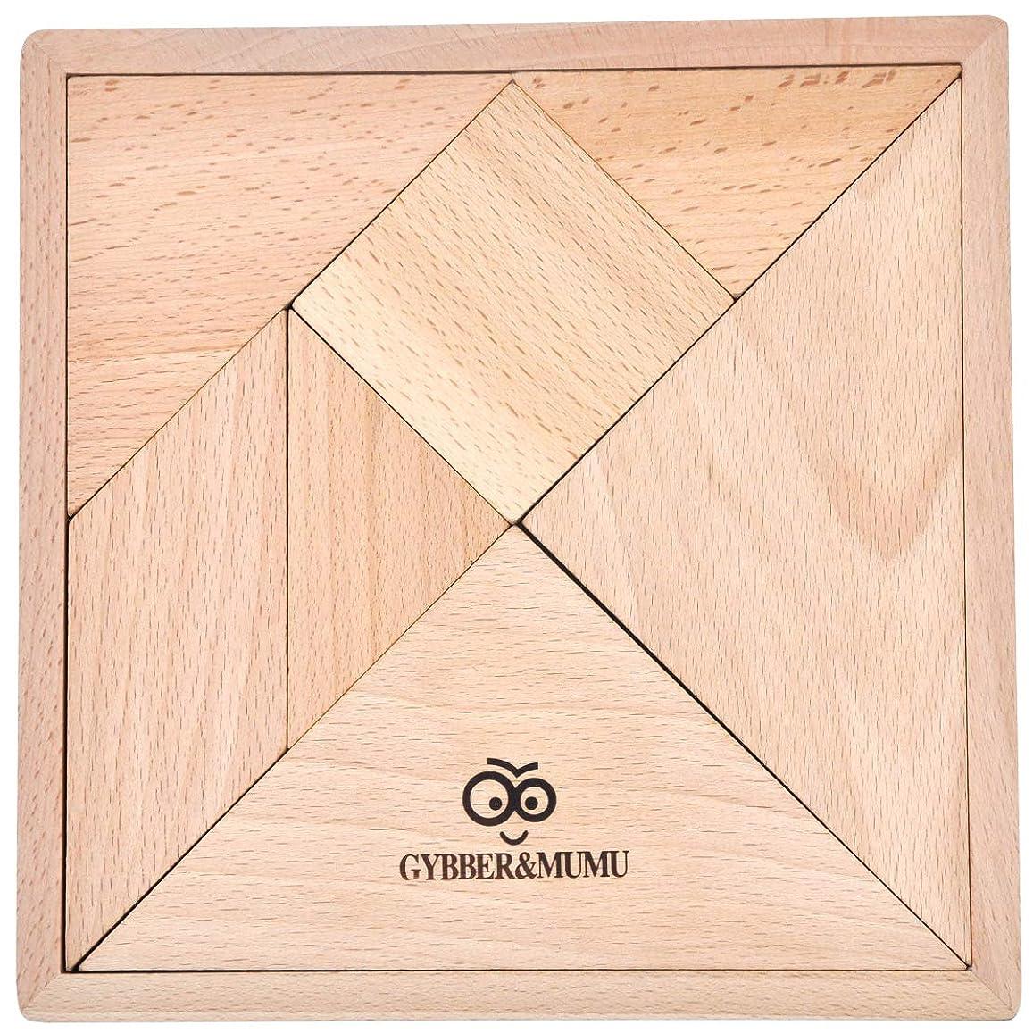 羊の服を着た狼極小外側GYBBER & MUMU Wooden Tangram Puzzle Game 7 Pieces