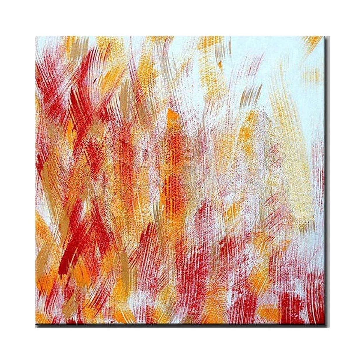 ピカソイデオロギーストライドキャンバスの表面に壁画絵画写真プリント 油絵手描き/オレンジ赤黄色ライン/寝室のソファーの背景壁の油絵/子供部屋の装飾 キャンバスに壁アートの装飾ポスターアートワークホームオフィスの装飾の写真ウォールアート (サイズ : 90X90CM)