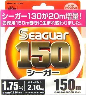 クレハ(KUREHA) ライン シーガー 150 150m 1.75号