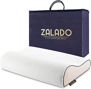 枕 安眠 低反発枕 まくら 安眠枕 マクラ 洗えるカバー付き ピロー 50*30cm ホワイト