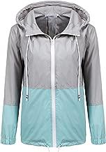 SoTeer Women's Waterproof Raincoat Outdoor Hooded Rain Jacket Windbreaker (15 Colors S-XXL)