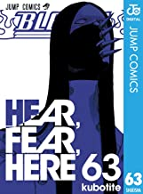 表紙: BLEACH モノクロ版 63 (ジャンプコミックスDIGITAL) | 久保帯人