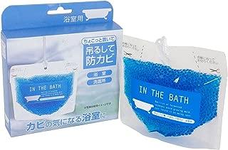 ビッグバイオ 浴室用 防カビ剤 ちょこっと置いて吊るして防カビ 浴室用