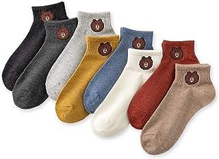 レディースソックス春夏薄型かわいい綿靴下アンクカバーアンクレットソックス8足