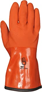 Bellingham SB4601L Snow Blower Insulated Gloves, 100% Waterproof Double-Dipped PVC Coating, Flexible to -4° Fahrenheit, Large