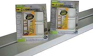 【2個セット】塗装ツーバイフォー材【240センチ】+ディアウォール セット販売 【2x4材 長さカット無料】 ホワイト塗装