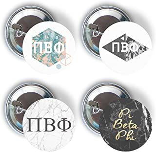 Pi Beta Phi Sorority Marble Variety Pack of Buttons Pin Back Badge 2.25-inch Pi Phi - Marble Pack