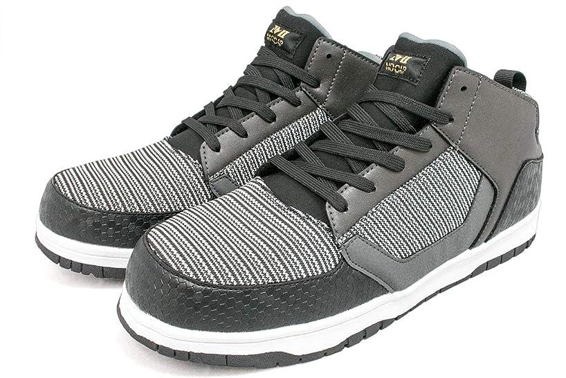 神経衰弱大事にする四安全靴 セーフティーシューズ レイン 軽作業 スニーカー 鉄芯 入り メンズ 防水 cpm370