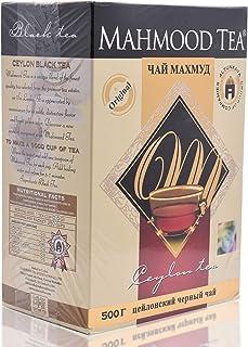 MAHMOOD TEA CEYLON BLACK TEA 500G