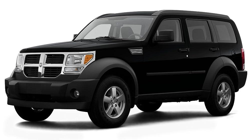 Amazon 2007 Dodge Nitro Reviews Images And Specs Vehiclesrhamazon: 2007 Dodge Nitro Speaker Location At Gmaili.net