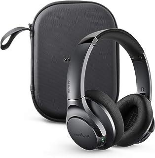 Anker Soundcore Life Q20(Bluetooth5.0 オーバーイヤー型ヘッドホン)ハードトラベルケース付属【アクティブノイズキャンセリング/ハイレゾ対応(AUX接続時) / 最大40時間音楽再生 / マイク内蔵】ブラック