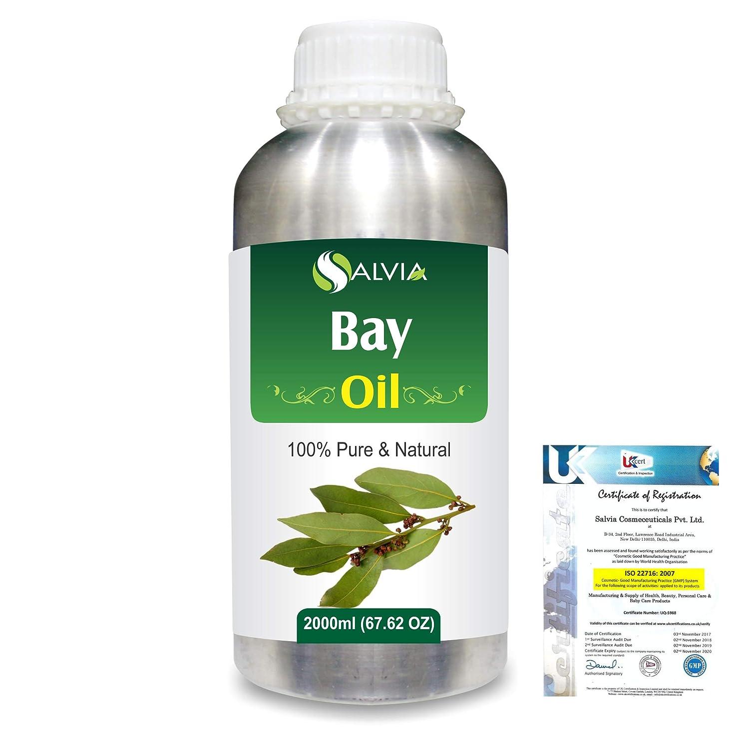 空洞学校教育とらえどころのないBay (Pimento racemosa) 100% Natural Pure Essential Oil 2000ml/67 fl.oz.