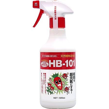 フローラ 植物活力剤 HB-101 即効性 希釈済みスプレー 500ml