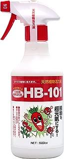 フローラ 植物活力剤 HB-101 希釈済み スプレー 500ml