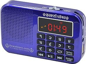 shabad radio